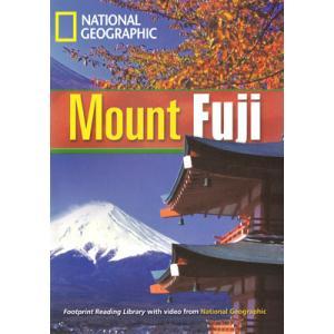 Mount Fuji + CD. Footprint Reading Library