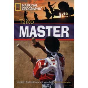 Taiko Master + CD. Footprint Reading Library