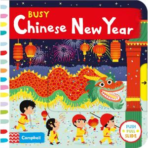 Busy Chinese New Year