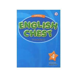 English Chest 4. Ćwiczenia
