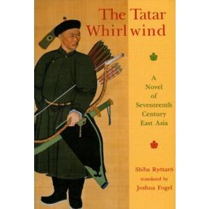 The Tatar Whirlwind