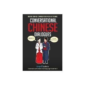 Conversational Chinese Dialogues