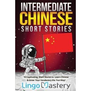 Intermediate Chinese Short Stories