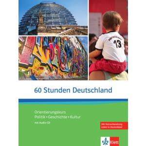 60 Stunden Deutschland mit Audio-CD