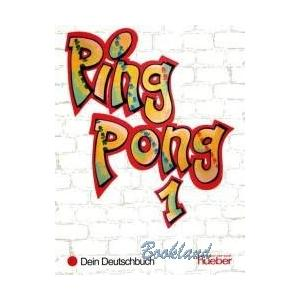 Ping Pong 1 Podręcznik PL