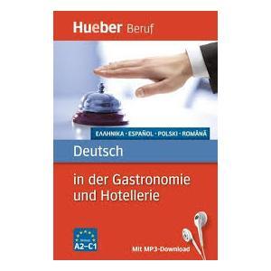 Deutsch in der Gastronomie und Hotelliere
