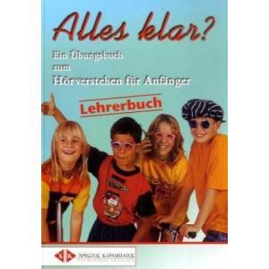 Alles Klar? Lehrerbuch