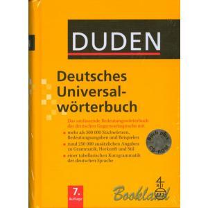 Duden. Deutsches Universalwörterbuch. 7 Ed. HB+CD-ROM