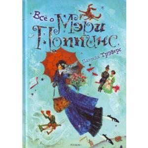Wse o Merry Poppins / Mary Poppins,Mary Poppins comes back