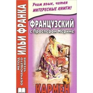 LR/LF Karmen /wersja rosyjsko-niemiecka/ Metoda Franka