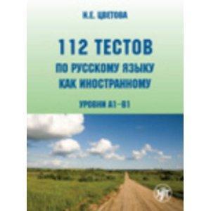 112 testow po russkomu jazyku + CD A1-B1