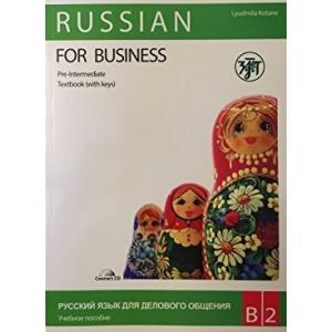 Russkij jazyk dla diełowogo obszczenia / Russian for business Podręcznik + ćwiczenia + CD B2