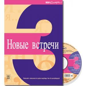Nowyje Wstrieczi 3. Podręcznik Z Ćwiczeniami + CD. Klasa 3. Liceum. Kurs Dla Początkujących