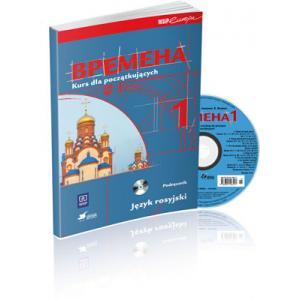 Wremiena 1 podręcznik +CD pocz. NPP