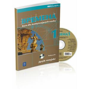 Wremiena 1. Kurs dla Kontynuujących Naukę. Podręcznik + CD