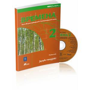 Wremiena 2 Podręcznik +CD pocz/kont NPP