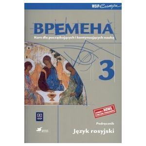 Wremiena 3 podręcznik +CD pocz/kont 2011