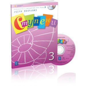 Stupieni 3 Podręcznik +CD - 2014