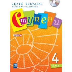 Stupieni klasa 4. Język rosyjski (podręcznik wieloletni +CD audio)
