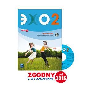 Echo 2. Podręcznik Wieloletni + CD. Klasa 1. Gimnazjum
