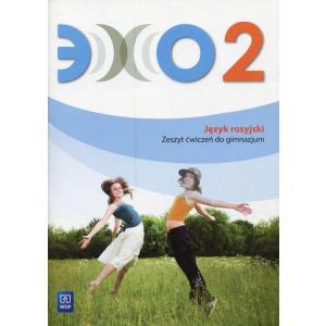 Echo 2. Język rosyjski (materiał ćwiczeniowy)