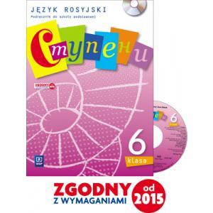 Stupieni klasa 6. Język rosyjski (podręcznik wieloletni +CD audio)