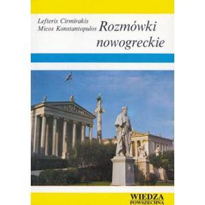 WP Rozmówki Nowogreckie