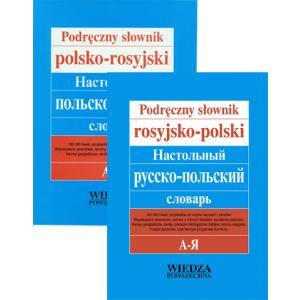 WP Podręczny słownik polsko-rosyjski-polski