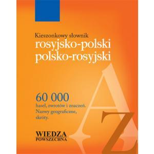 Kieszonkowy Słownik Rosyjsko-Polski, Polsko-Rosyjski