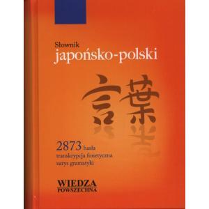 WP Słownik Japońsko-Polski