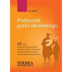 WP Podręcznik Języka Ukraińskiego