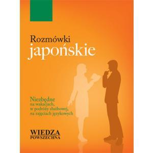 WP Rozmówki Japońskie
