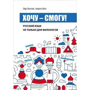 Choczu-Smogu! Język Rosyjski Nie Tylko Dla Filologów