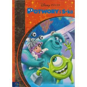 Disney Pixar. Potwory i spółka