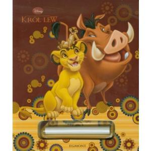 Klasyka zabawa kredką król lew