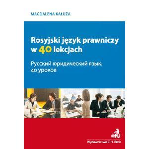 Rosyjski język prawniczy w 40 lekcjach. Kałuża, M