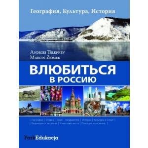 Zakochać się w Rosji (Wljubitsja w Rossiju)