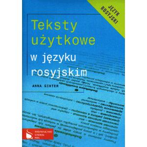 Teksty Użytkowe w Języku Rosyjskim