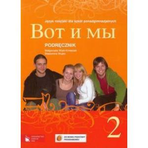 Wot i My 2. Język Rosyjski. Podręcznik Nowa Edycja. Szkoła Ponadgimnazjalna