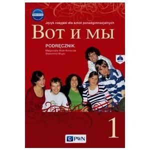 Wot i My 1. Podręcznik Wieloletni + CD