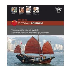 Mobilne Rozmówki Chińskie + CD
