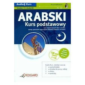 Audio Kurs Arabski.   Kurs Podstawowy + CD