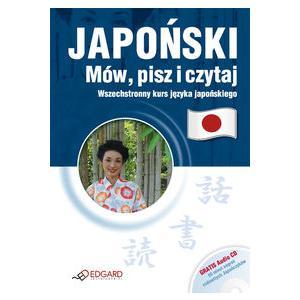 Japoński.   Mów, Pisz i Czytaj