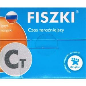 """Fiszki OOP. Mini Rosyjskie nr I """"Czasowniki-czas teraźniejszy"""" N"""