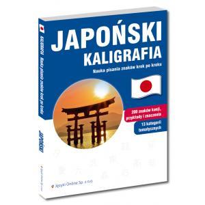 Japoński. Kaligrafia. Nauka pisania znaków krok po kroku