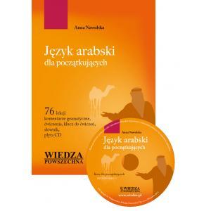 WP Język arabski dla początkujących +CD /2014