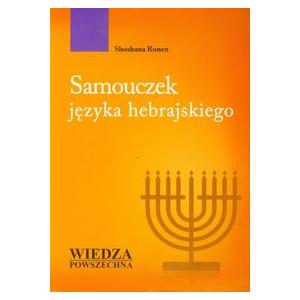 Samouczek języka hebrajskiego. Książka + CD MP3