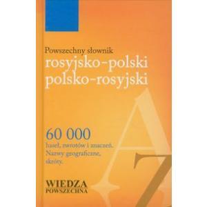 Powszechny Słownik Rosyjsko-Polski, Polsko-Rosyjski