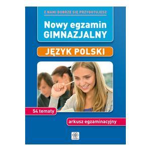 Nowy egzamin gimnazjalny. J. polski. Pr. zbiorowa. Opr. miękka. 2013