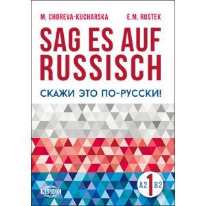 Sag es auf Russisch! 1 + MP3